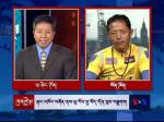 Rinpo Yak's live interview with Voice of America (VOA) Tibetan Language Service