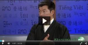 sikyong screenshot